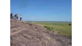 Ubirr Rock Art Sites, Kakadu, Northern Territory